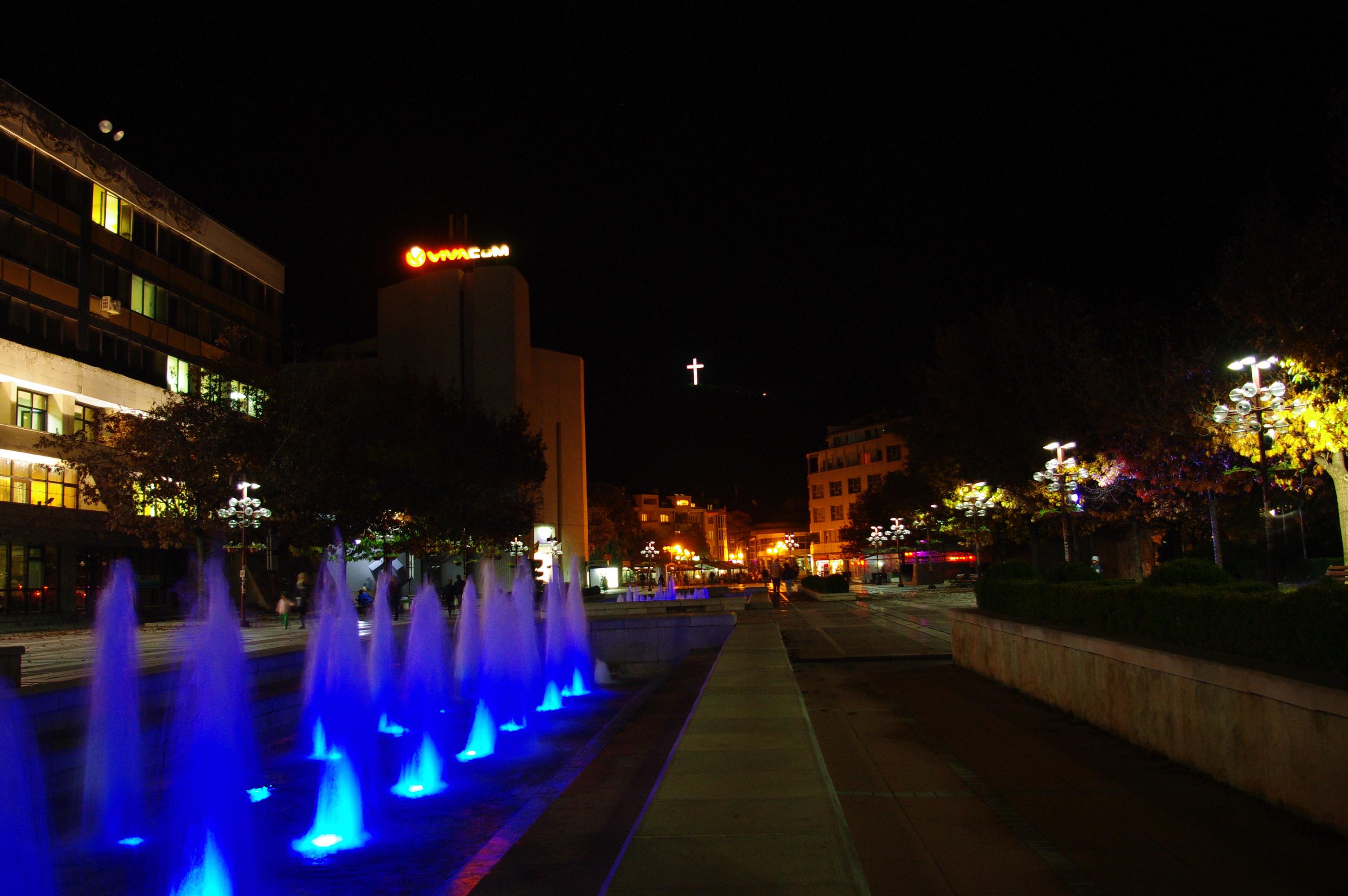 Централна градска част на Благоевград, ОБЩИНА БЛАГОЕВГРАД нощна снимка