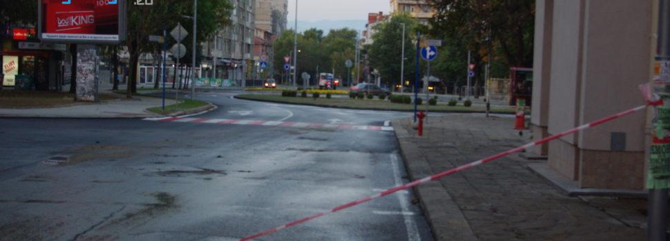 Дупка зейна на новото кръгово в Благоевград