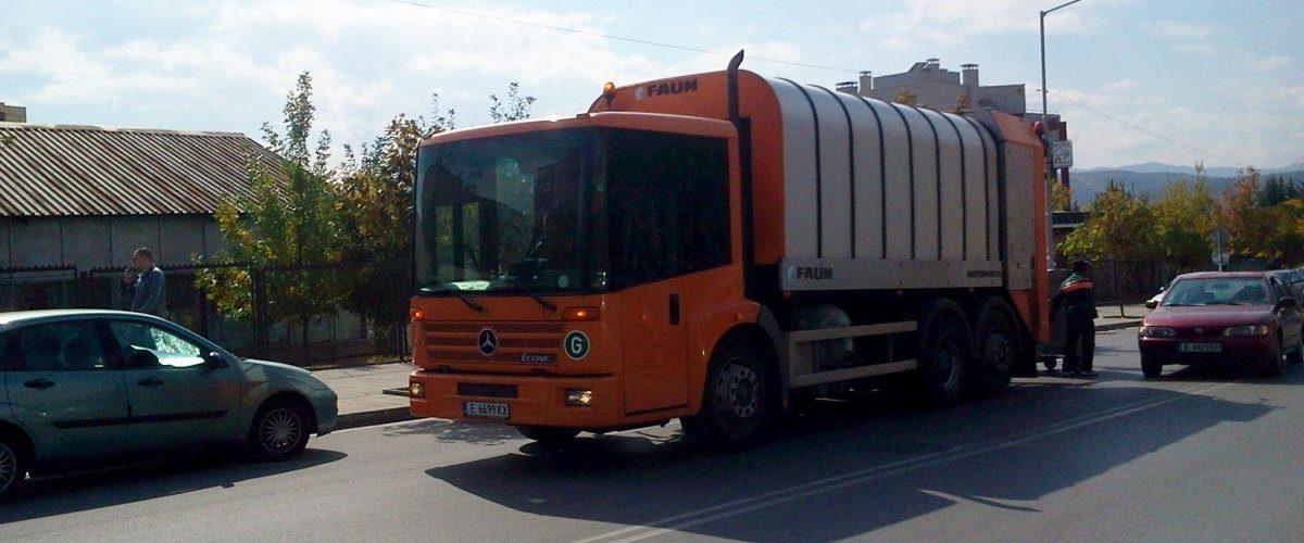 Нов модел автомобил за събиране на отпадъци в Благоевград