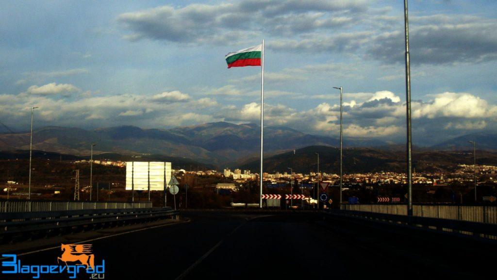 blagoevgrad-2016