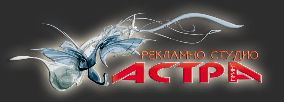 Рекламна агенция в Благоевград