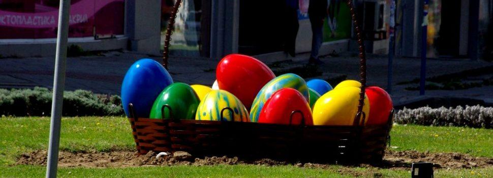 Празничната украса на Благоевград по повод Великденските празници