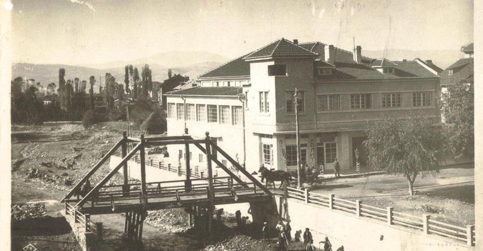 Древен и старинен Благоевград, халите