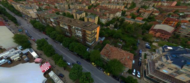 Триизмерна снимка на Благоевград