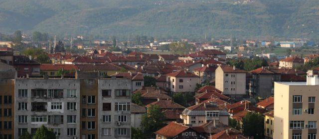 Снимки на Благоевград, април 2017
