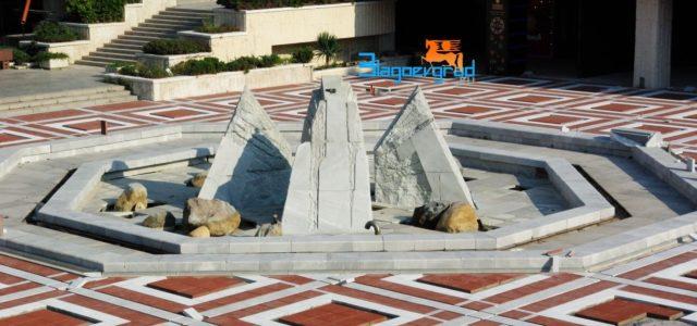 Ремонтът на Благоевград продължава, ето актуални снимки