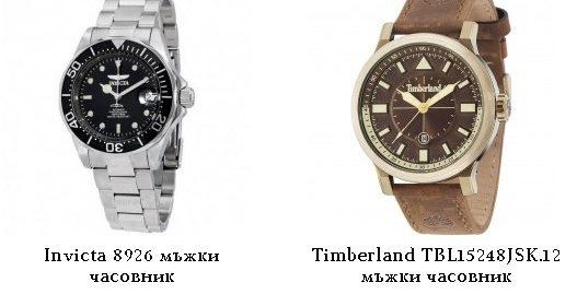 Подарък – часовник, чудесна идея
