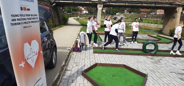 Завършиха състезанията по миниголф и стрийт фитнес за деца